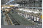 ورود فولاد سپید فراب کویر به بورس
