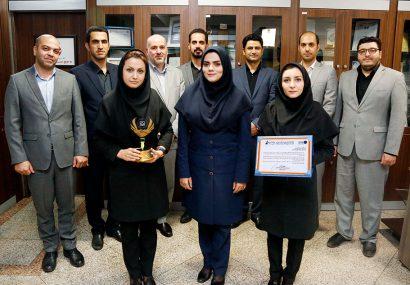 موفقیت بانک دی در جشنواره ملی انتشارات