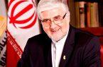 بررسی عوامل ایجاد تورم در ایران