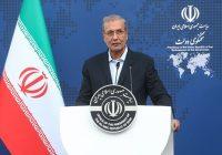 اهداف صادراتی ایران در حوزه صنعت و معدن محقق شد