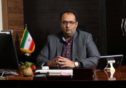 ارائه خدمات رایگان برای نمایندگان شرکت سهامی بیمه ایران