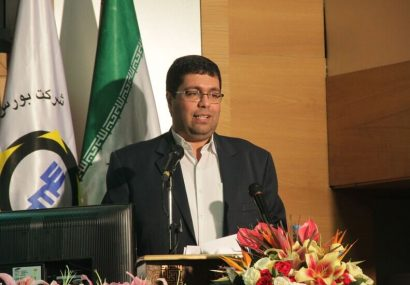 راه اندازی نخستین بازار آتی پسته دنیا در ایران