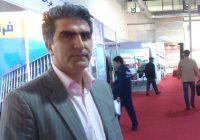 افزایش ۵ برابری ذخایر قطعی بوکسیت در آلومینای ایران