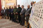 تنوع بخشی محصولات تولیدی پالایشگاه نفت تبریز