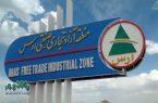 صادرات ۴۸ میلیون دلاری در منطقه آزاد ارس