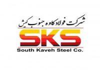 افزایش ظرفیت تولید در فولاد کاوه جنوب کیش