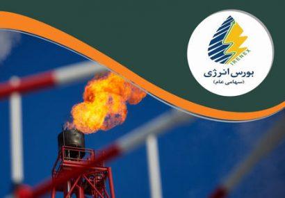 بورس انرژی گازوئیل شرکت ملی پخش فرآوردههای نفتی عرضه می کند