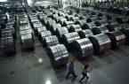 بهار صادرکنندگان محصولات فولادی