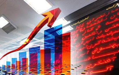 بررسی تاثیر بازارهای موازی بر بورس