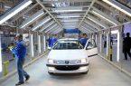 تولید روزانه دو هزار خودرو در ایران خودرو