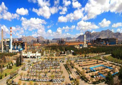 ذوب آهن اصفهان به وسعت ایران