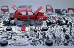 گرانی ۱۰ تا ۱۵ درصدی قطعات خودرو در پی افزایش قیمت بنزین
