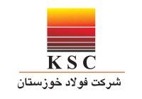 ادغام دو شرکت فرعی در فولاد خوزستان