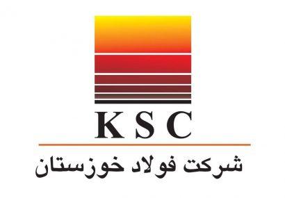 ثبت رکوردی جدید در تولید روزانه فولادخوزستان