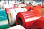 روند ادامهدار رشد کیفیت محصولات فولاد مبارکه