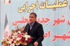 کمکهای فولاد مبارکه به توسعۀ استان اصفهان