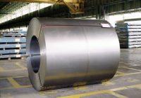 تولید محصولات فولادی ۷ درصد افزایش یافت