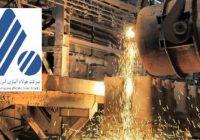 فولاد آلیاژی، محصول برتر «فولاژ»