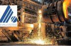 پروژه «یزد۱» فولاد آلیاژی ایران در انتظار نقدینگی