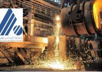 سیر صعودی فولاد آلیاژی با افزایش ۱۴۵ درصدی سود خالص