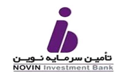 عملکرد تأمین سرمایه نوین در ششماهه ابتدایی سال جاری