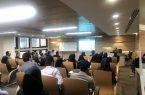 برگزاری همایش مشترک مدیران و کارشناسان مالی بیمه سرمد