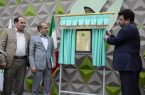 آیین بهره برداری از ساختمان مدیریت شعب بانک قرض الحسنه مهر ایران در استان لرستان
