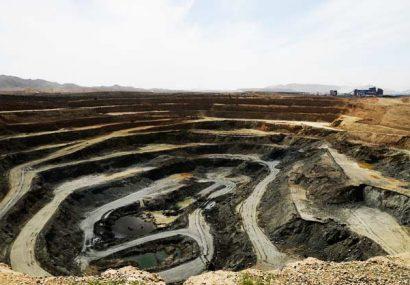 تحلیل بنیادی سهام سرمایهگذاری توسعه و معادن فلزات با نماد «ومعادن»