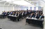 برگزاری همایش فصلی مدیران شرکت بیمه دی
