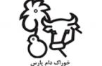 موانع تامین مواد اولیه در مجموعهخوراک دام پارس