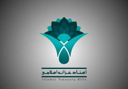 اوراق اسناد خزانه اسلامی در فرابورس عرضه می شود