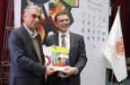 شرکت مس در اتحادیه بینالمللی تامین اجتماعی