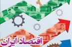 پشت اقتصاد ایران به پتروشیمیها گرم است