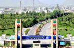 سرمایهگذاری بیحاصل «شاراک» در طرح اوره لاوان