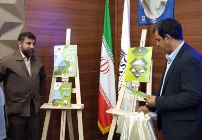 تدوین اسناد زیست محیطی در فولاد خوزستان