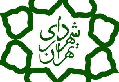 درج اوراق مشارکت سه هزار و نهصد میلیارد ریالی شهرداری تهران