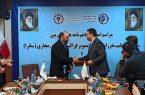 امضای تفاهمنامه بین فرابورس و سازمان تنظیم مقررات صوت و تصویر فراگیر