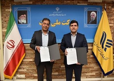 تفاهمنامه بانک قرض الحسنه مهر ایران و شرکت ملی پست امضاء شد