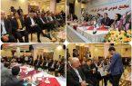انتخاب اعضای هیئتمدیره بانک صادرات ایران