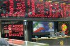 پیش بینی بازار بورس امروز  دوشنبه ۶ بهمن ماه ۹۹