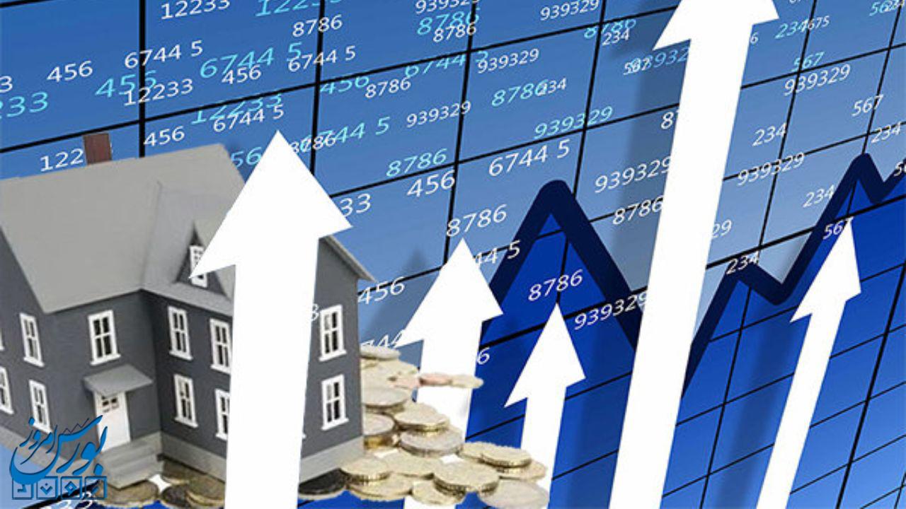 مزایای صندوقهای سرمایهگذاری برای تازهواردهای بورس
