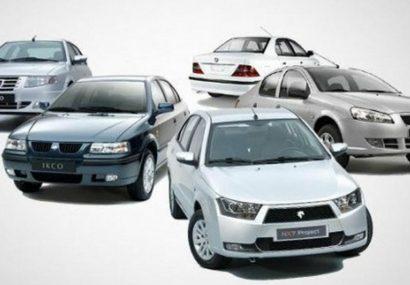 کاهش ۳۰ تا ۲۰ درصدی قیمت خودرو در بازار