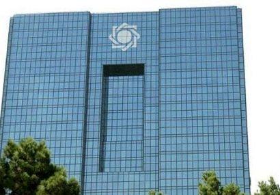 نرخ سود سپردهگذاری نزد بانک مرکزی افزایش یافت