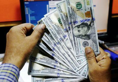 دلار به سمت کاهش گام برداشت