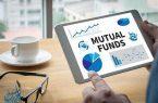 پربازده ترین صندوقهای سرمایهگذاری در ۳ ماهه گذشته