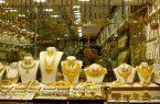 خرید و فروش طلا در سامانهای جدید ثبت میشود