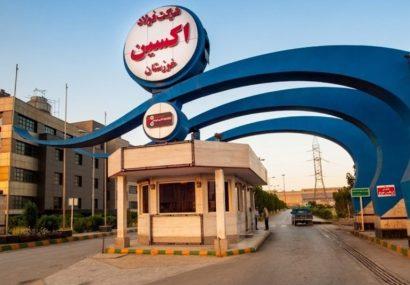 فولاد اکسین خوزستان در تولید ورقهای آلیاژی رکوردشکنی کرد