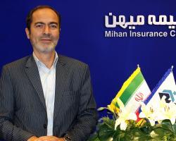 دکتر عبداله رحیم لوی بنیس به عنوان مدیرعامل بیمه میهن معرفی شد
