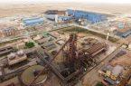 تحلیل بنیادی شرکت آهن و فولاد ارفع