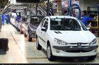 تولید خودرو در ایران ۲۵ درصد افزایش یافت